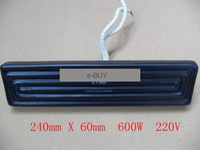 Bottom Heating Ceramic BGA Bottom Heater 220V 600W 240x60mm for IR- PRO-SC,  Free shipping !