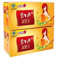 Brigitte germ diet tea at reducing tea