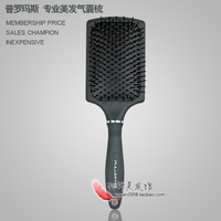 Comfortable massage big comb health airbag flat comb home hair tools- Free shipping