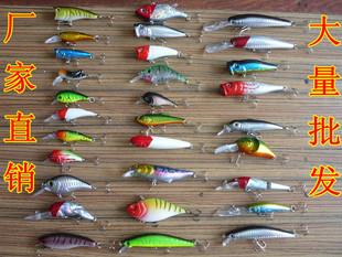 Good again 30 lure lead fish lead fish endurably lure minnow fishing lure set