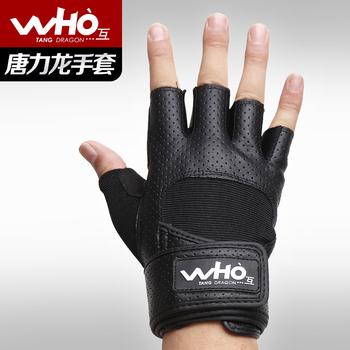 hombres guantes fitness 2013 para barra, mancuerna, kettlebell, levantamiento de pesas, medio- dedo deportes ejercicio guantes para las mujeres