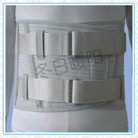 Rehabilitation care Medical apron medical health care waist support belt fitted waist back support