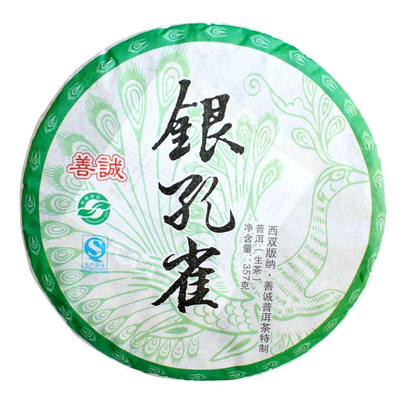 Чай здоровья чай семь торт чай 357 г китайской провинции юньнань чай 08 meng zhi чай торт юньнань пуэр чай приготовленные семь старых zhangjin пан торт бутон дворец чай торт 357 г