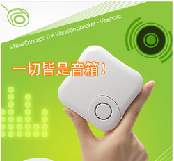 X sticker mini candy resonance audio mini candy resonance speaker mini speaker small audio(China (Mainland))