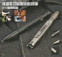 6pcs/lot HX Tactical Defense Survival Portable Survival Pen Multifunctional Pen Camping Tool 6061-T6 Aviation Aluminum
