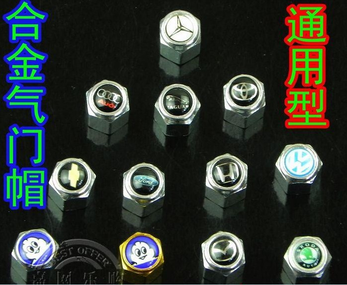 Wheels, Rims &amp; Accessories Famous Car Brand Valve Cap Aluminum Unified Car Body Mark,Make Your Car More Cool 15brand 320pcs/lot(China (Mainland))