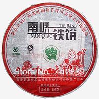 2007 Year Silver Award Puer tea, 357g Raw Pu'er tea, Old Pu erh with Free Shipping