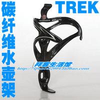 Free shipping !!  Trek bicycle road bike water bottle holder trek carbon fiber ultra-light water bottle holder water bottle