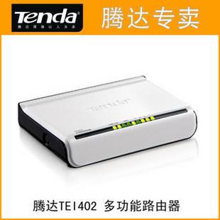 Tenda stendardo tei402 wired router multifunctional router(China (Mainland))