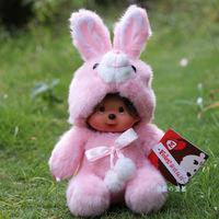 Birthday gift MONCHHICHI lovers doll baby animal 20cm pink rabbit