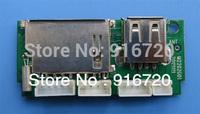 Insert SD USB play MP3 Card sound decoding board MP3 module