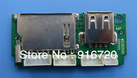 Insert SD USB play MP3 Card sound decoding board MP3 module