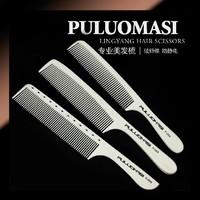 2013 Hot Sale Heat Resistant Anti-static Hair Comb Sets  Barber Comb Set Salon Combs Set 3pcs/SET Free Shipping