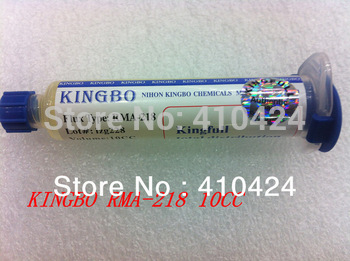 Hot sale ! (2 pcs/lot) Kingbo Flux RMA-218 10CC BGA Solder Paste