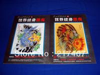 Free Shipping World Tattoo Atlas Vol.1-2  Tattoo Flash Sketch Book A4 New