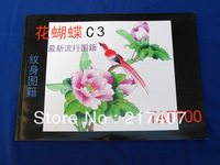 Free Shipping Chinese Tattoo Flash Sketch Book Flowers and Butterfly No.3  A4 New