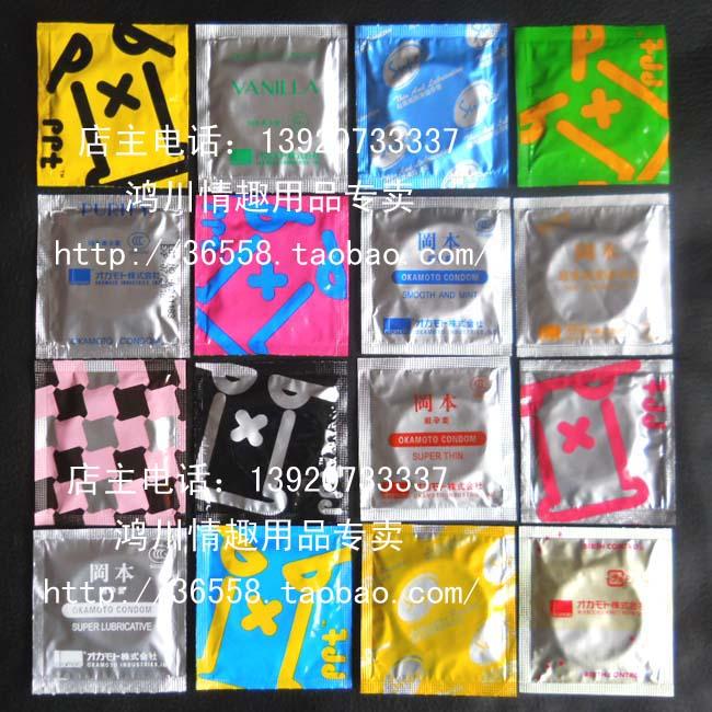 Okamoto condom single combination of ultra-thin condoms ppt granules(China (Mainland))