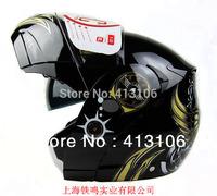 Free shipping/Motorcycle helmet/Flip up helmet with inner sun visor /TORC helmet T-22 /Full face/Open face helmet Free shipping