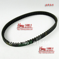 669 18 Belt For GY6 50/80CC Scooter,ATVs And Go Karts,Free Shipping