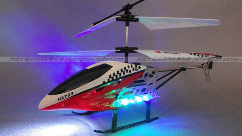 Hot Sale Free Shipping Alloy RC Electric Helicopters Remote Control USB Charge Remote Control RC Aircraft RC Planes For Beginner(China (Mainland))
