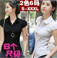 free shipping 2014 fashion Women Short Shirt office lady  shirt  women Blouses