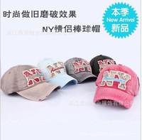 Color matching hat men and women age season NY baseball cap