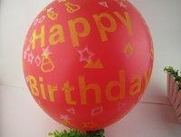 27-inch print latex balloons