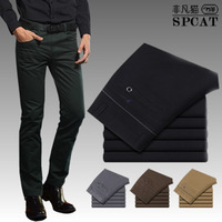 2013 spring male casual pants male slim business casual trousers fashion trousers men's clothing trousers kuzi