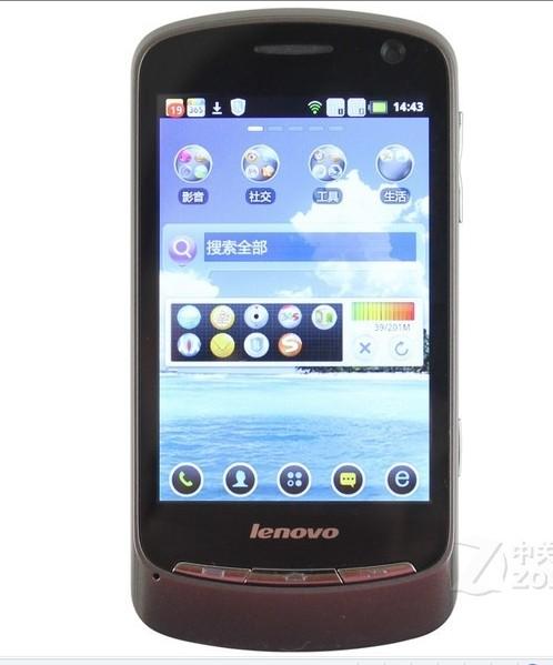 Lenovo lenovo p70 сим 2.3 wifi