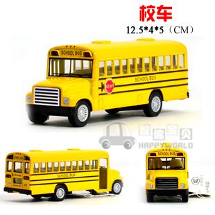 4 soft world classic school bus model alloy car alloy WARRIOR car toy