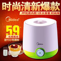 Midea beauty yg10es-cv beauty yogurt machine fully-automatic intelligent household