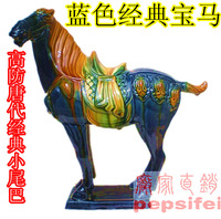fine crafts Horse ceramic crafts transhipped fortune instruments office desk decoration