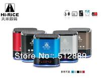 Free Shipping MINI portable speaker SD-809