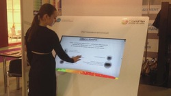 "40"" IR dual touch for interactive kiosk(China (Mainland))"