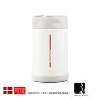 Vochic viborg vacuum jar braised vacuum cup