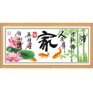 Kaka print cross stitch lotus carp big picture(China (Mainland))
