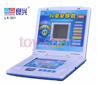 children early machine LX - 561 learning machine