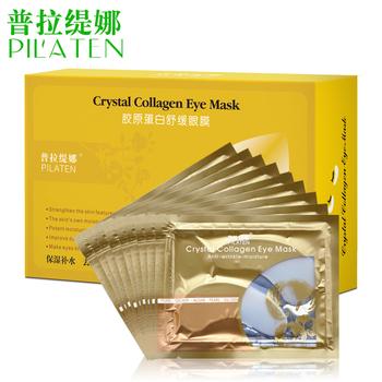 PILATEN 28days Collagen eye mask set,anti-aging,anti-puffiness,dark circle 3 in 1, anti wrinkle moisture ,40pack/box