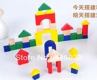 Min order$20  blocks 2-11 years unisex 48pieces color blocks/DIY blocks toy (9908)
