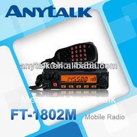 Yae su FT-1802M 50W VHF vehicle radio