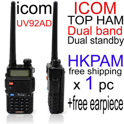 icom IC UV92AD uhf vhf dual band radio two way portable radio transceiver walkie talkie with free earpiece for baofeng uv-5r(China (Mainland))