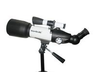 Visionking cf60350 stepelectromotor telescope dual