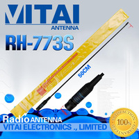 Two Way Radio Antenna RH-773 Dual Band+Free Shippping