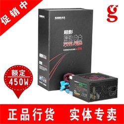 Xianma black 450w household atx machine computer power supply server(China (Mainland))