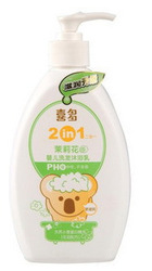 Free shipping N theodore jasmine baby shampoo bath milk 400ml two-in-one moisturizing formula 0.5(China (Mainland))