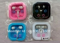 hot sale in-ear earphone for ipod with beautiful white case