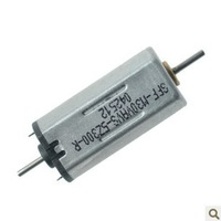 Double shaft DC micro motor 3V 1500RPM,Magnetic motor,for toy boat car,DIY, Model material,free shipping