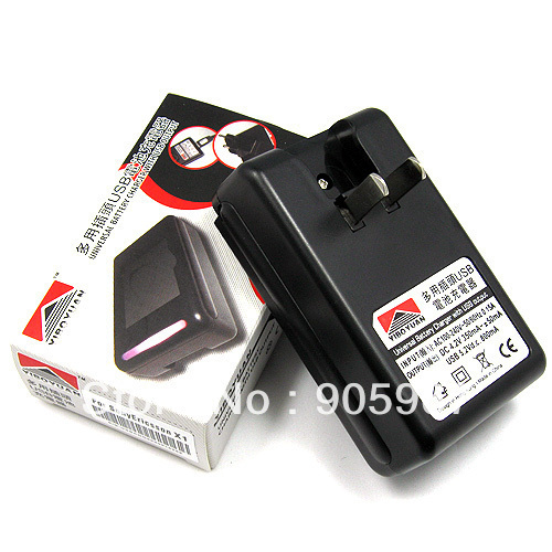 Battery Charger for NOKIA 6788 6788i N78 N79 N95 8GB BL-6F BL-5F(China (Mainland))