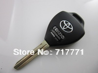 Toyota Corolla 2 button key shell