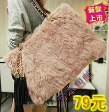 Free Shipping!!! Fashion autumn and winter 2013 pink rabbit fur bags tassel double faced chain bag women's handbag(China (Mainland))